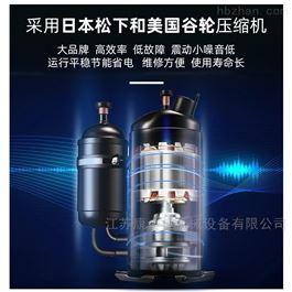 反应釜控温用防爆螺杆式制冷机组