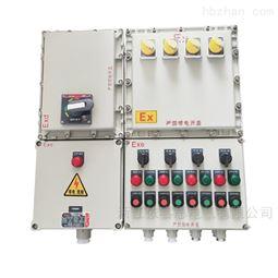 非标定做BXM(D)51防爆配电箱