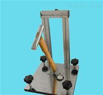 热浸镀锌层附着性试验装置(落锤试验机)