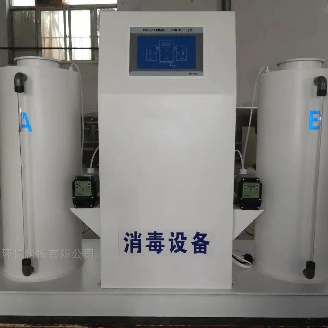 双桶二氧化氯发生器