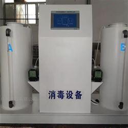 二氧化氯发生器设备原理和作用