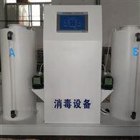 二氧化氯发生器性价比高