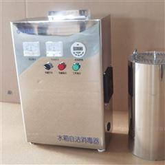 睿汐SCII-10HB水箱自洁器