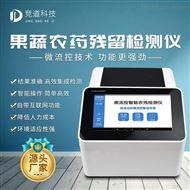 JD-WLK2农药残留快速检测仪价格是多少钱
