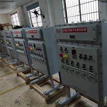 BXM(D)-8K8回路钢板防爆照明动力配电箱