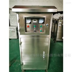 WTS-20G紫外线式水箱消毒器日常维护