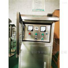 WTS-20G紫外线式水箱消毒器型号
