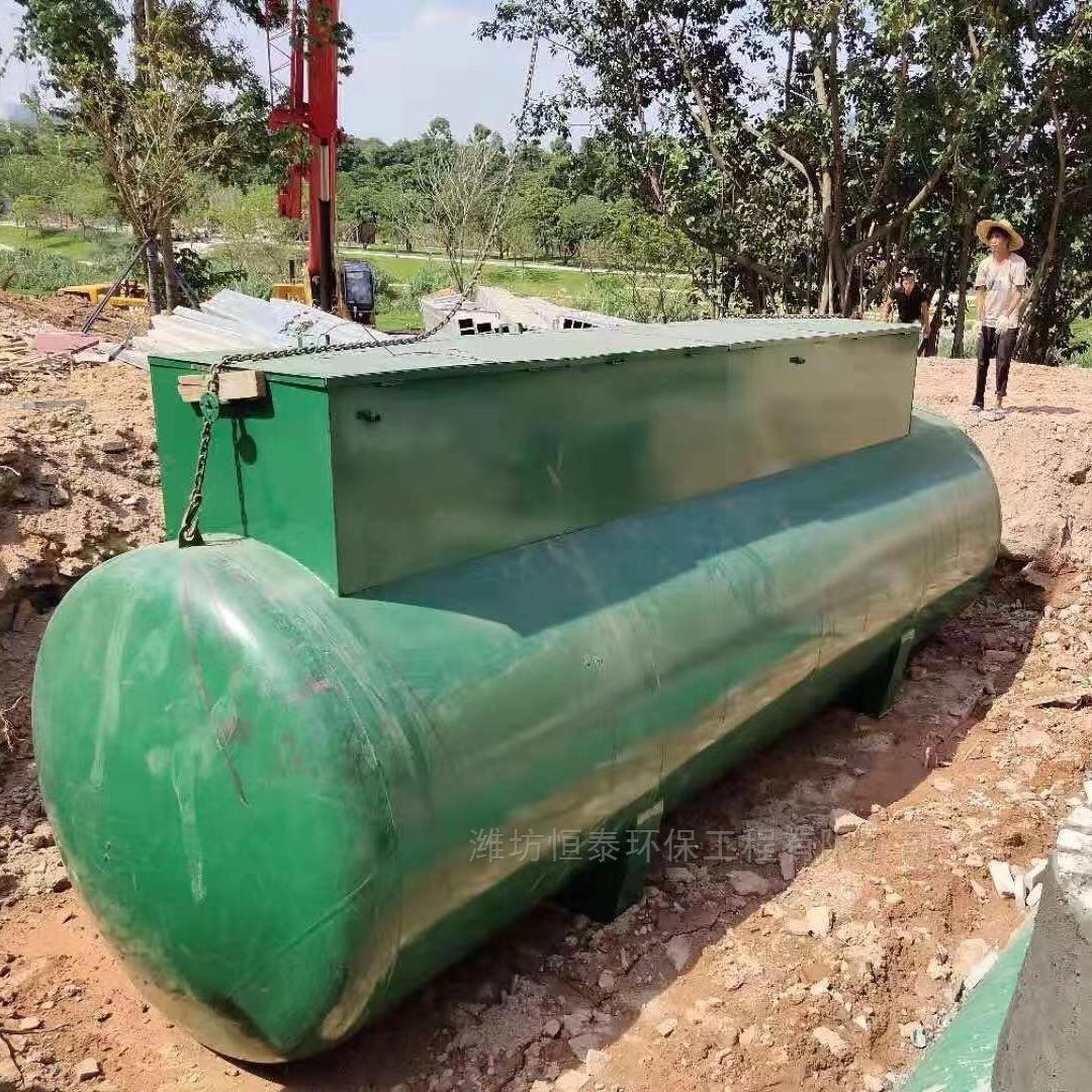 FMBR一体化污水处理设备生产厂家售后无忧