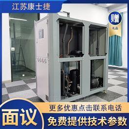 电镀液控温冷冻机供应