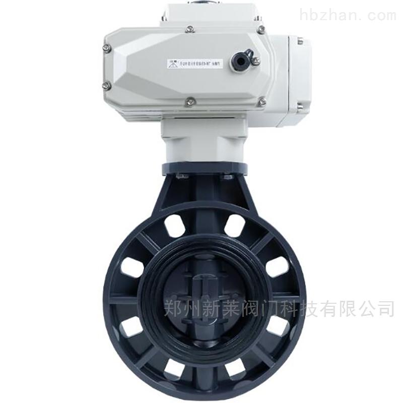 D971X-10S电动UPVC塑料蝶阀
