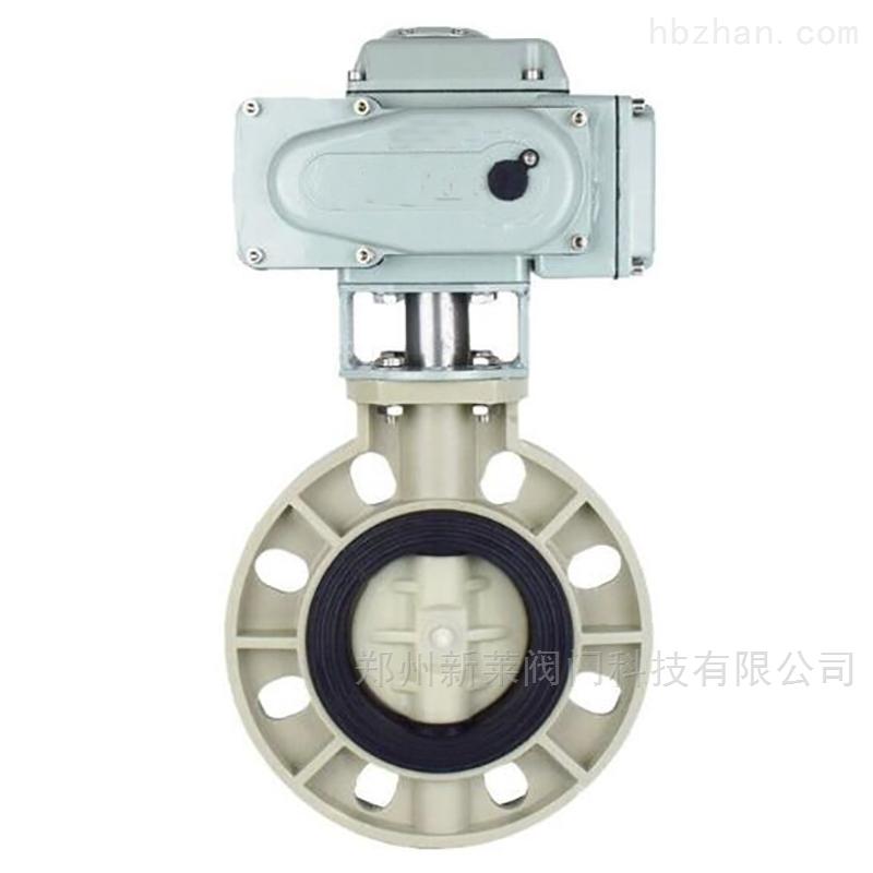 D971X-10S电动化工PPH塑料对夹蝶阀