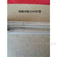 GYH紫外线消毒模块配套灯管