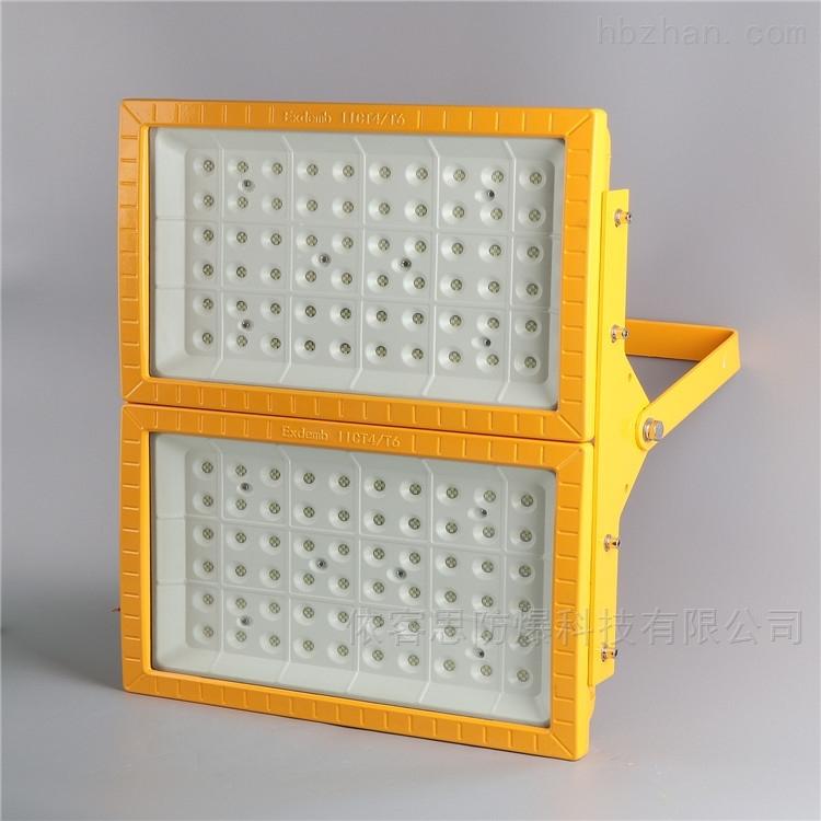 法兰立杆式大功率LED防爆灯400W 500W