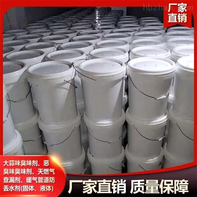 大蒜味锅炉臭味剂每吨水添加5克