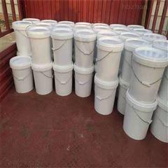 供应锅炉循环水臭味剂优等产品