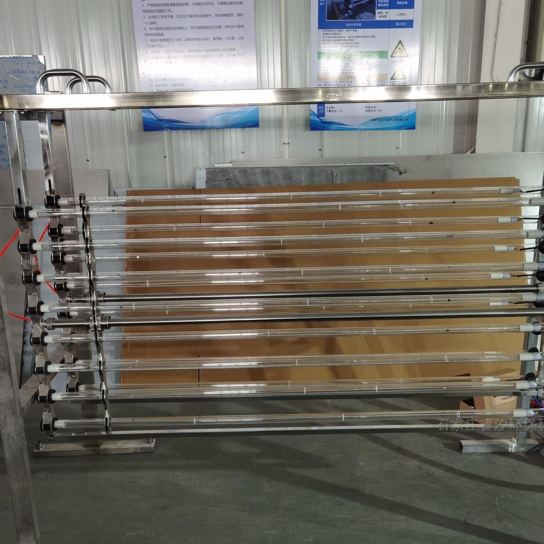 RXUV-1-6/320W明渠式紫外线消毒系统