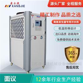 3HP~50HP臭氧发生器专用冷水机