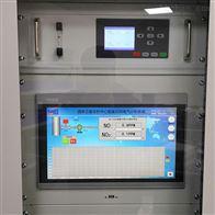 NK-803水泥窑过程气在线监测系统