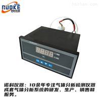 NK-100N氮气纯度分析仪