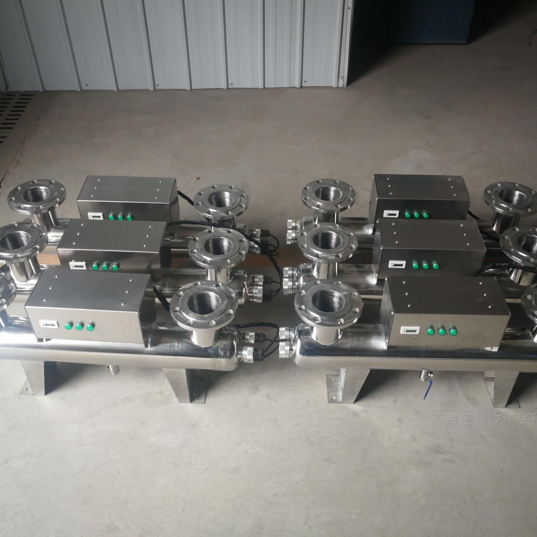 LCW-II-U(S)-30-0.6紫外线消毒器