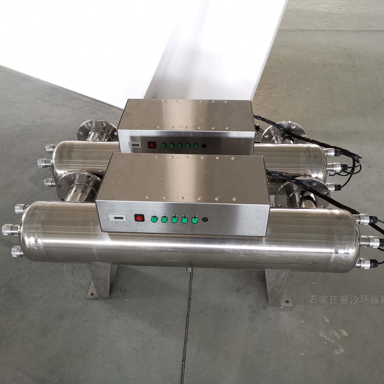 ZD-XZY30-10紫外线消毒器