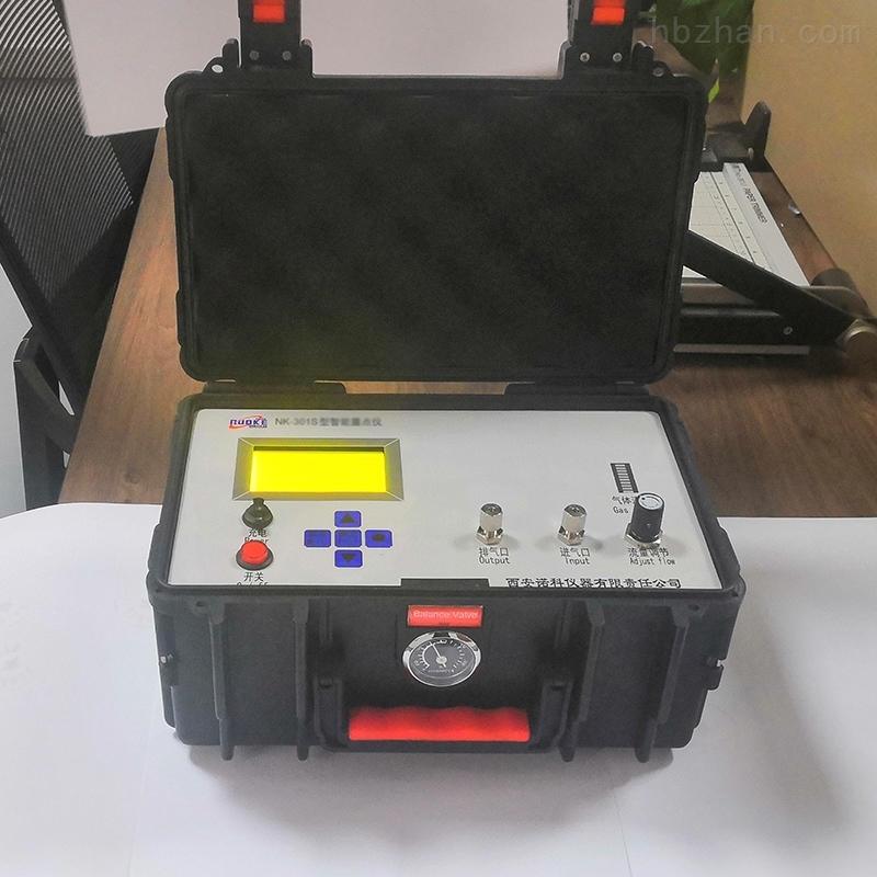 便捷式氧气分析仪氧气监测仪