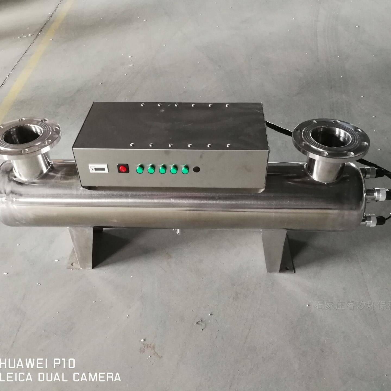 MHW-Ⅱ-U-3P-0.6紫外线消毒器
