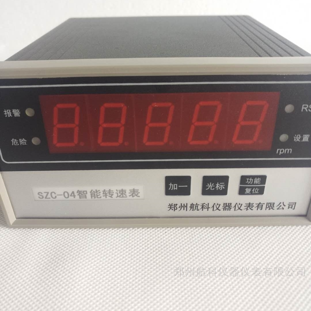 HZS-05  智能转速表