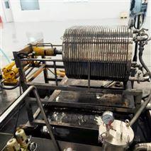 石墨烯板框压滤机