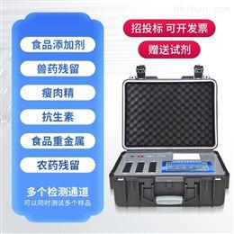 FT-G1800食品安全快检设备