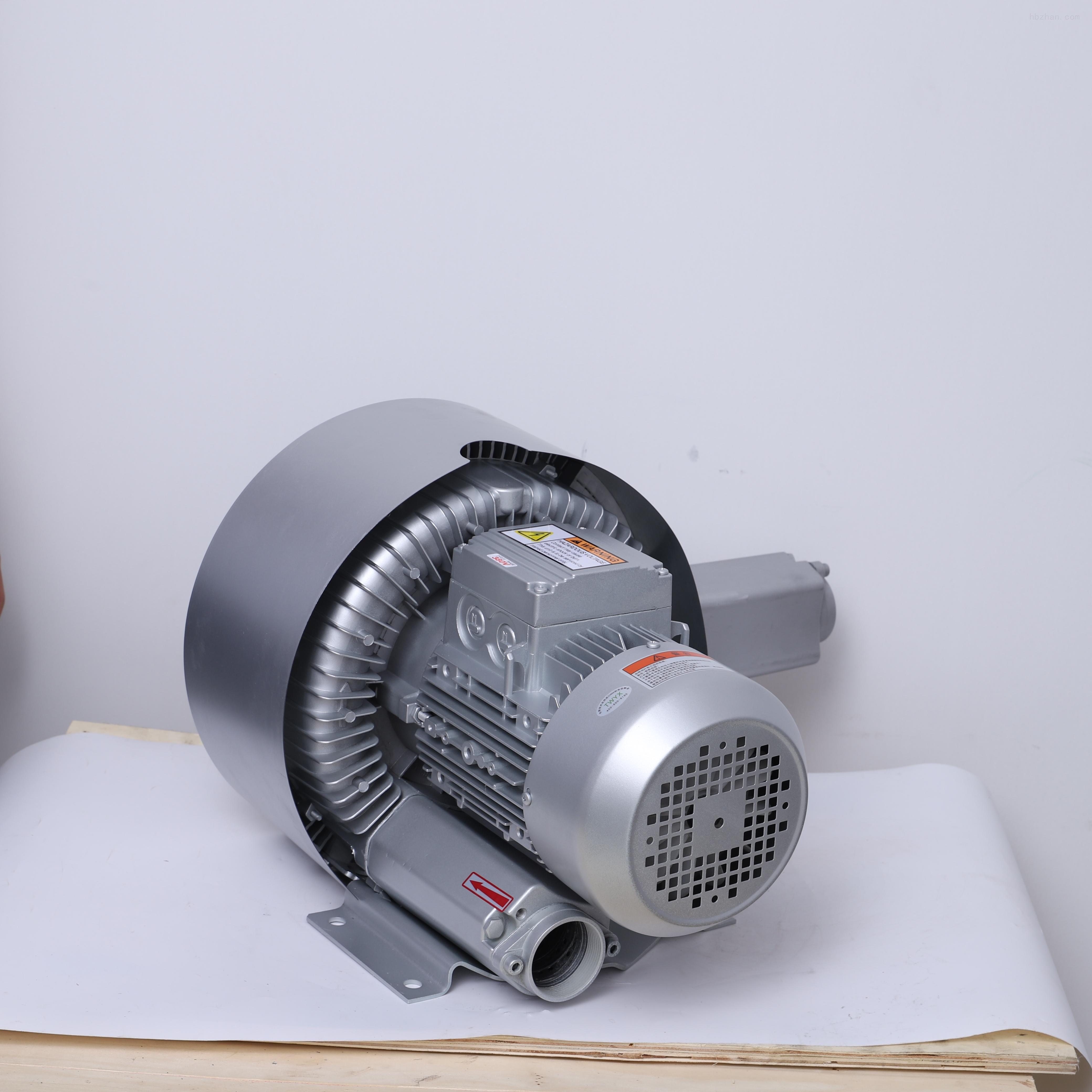 扦样器漩涡气泵