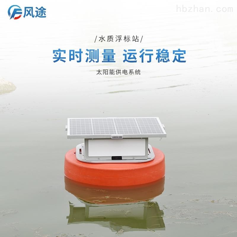 河道水质在线监测系统