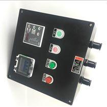 FXM(D)-T8回路防水防尘防腐配电箱
