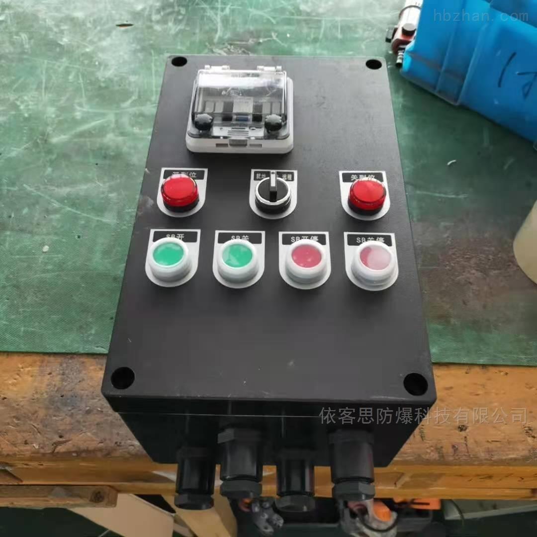 FXS防水防尘防腐电源插座箱三防开关控制箱