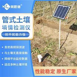 管式土壤墒情检测仪生产厂家