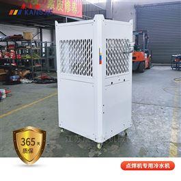 3HP~50HP点焊机专用冷水机焊接机器人用冷却循环水机