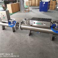 巴中市RXUV-1050紫外線消毒器設備