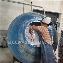 隋性氧化铝瓷球供应商生产化工填料