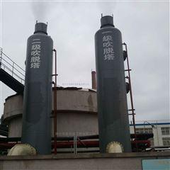 ht-313氨氮吹脱塔多少钱一套工作原理及安装方法