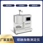 GBB-R塑料熔融指数测定仪