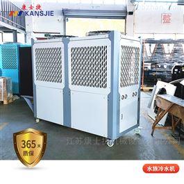 1HP~50HP水族冷水机