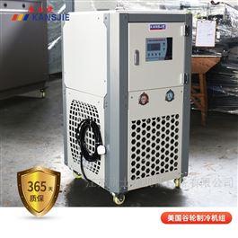 1HP~50HP美国谷轮制冷机组