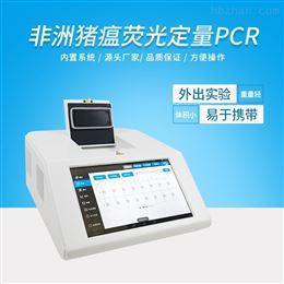 FT-PCR16pcr非洲猪瘟检测仪