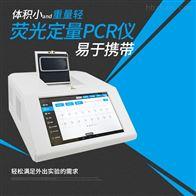 FT--PCR16荧光定量pcr仪器