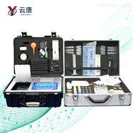 YT-TRX04土壤肥料养分速测仪器