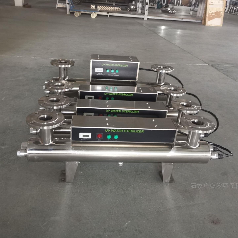 河池RXUV-960紫外线消毒器