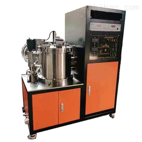 真空磁悬浮熔炼炉装置