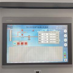 气体浓度检测仪