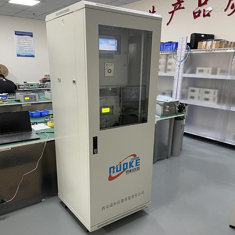 抽取式激光气体分析仪