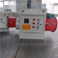 工业车间电暖风炉加热风机组装使用